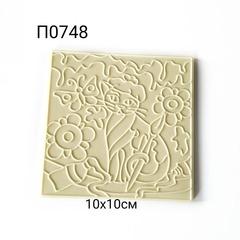 П0748 Декоративная плитка 10х10см. Кот-художник.