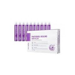 FarmStay Филлер питательный для волос с пантенолом Derma Cube Panthenol Healing Hair Filler 13 мл.
