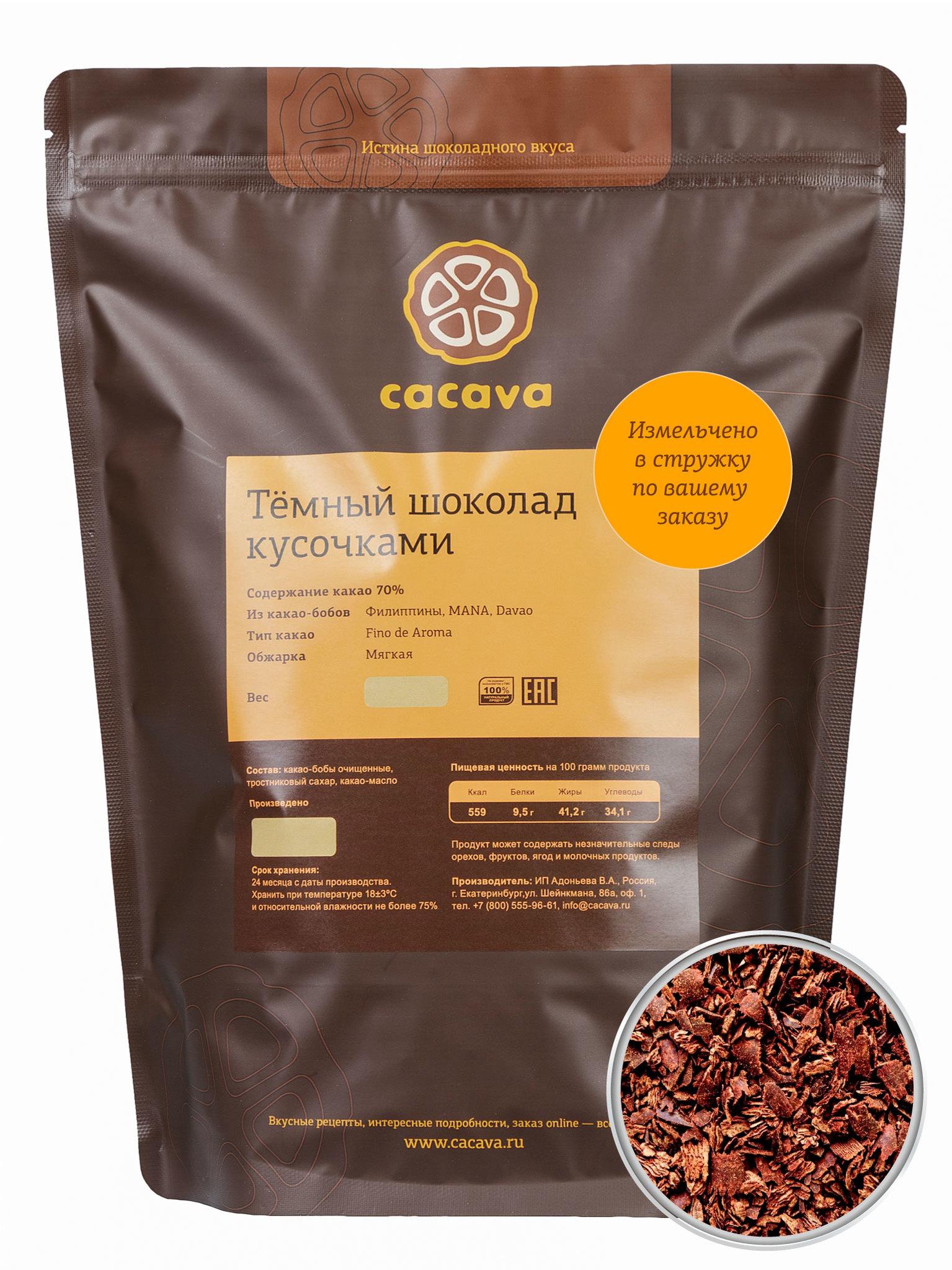 Тёмный шоколад 70 % какао в стружке (Филиппины, MANA), упаковка 1 кг