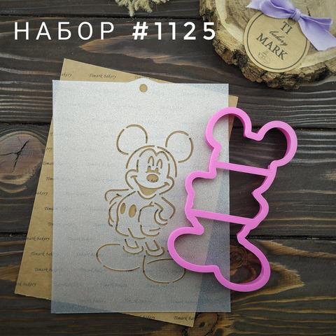 Набор №1125 - Микки Маус