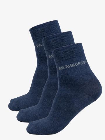 Men's navy knee-high socks 3 pack