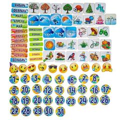 Календарь-планер-адвент Смайл декор Ф289