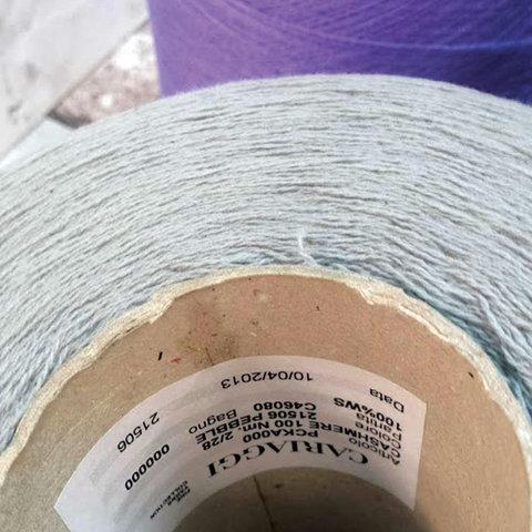 Кашемир 2/28 CARIAGGI / CASHMERE 100 серый