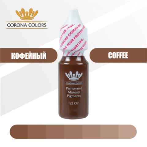 Пигмент Corona Colors Кофейный (Coffee) 15 мл
