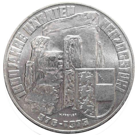 100 шиллингов. 1000 лет земле Каринтия. 1976 год. Серебро. AU