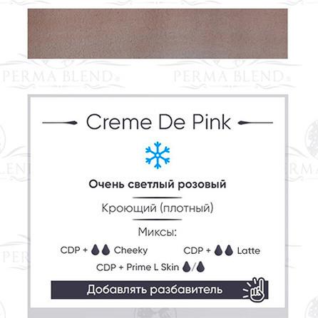 """""""CREME DE PINK"""" пигмент  Permablend"""
