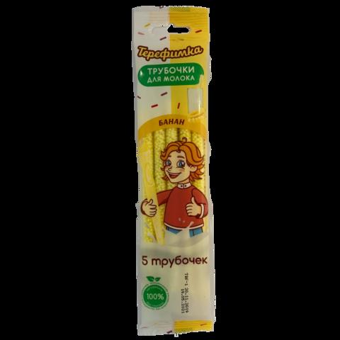 Трубочки для молока со вкусом банана Терефимка, 30г