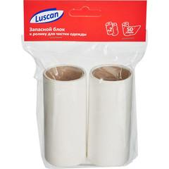 Ролик для чистки одежды Luscan (запасной блок 2 х 50 л)