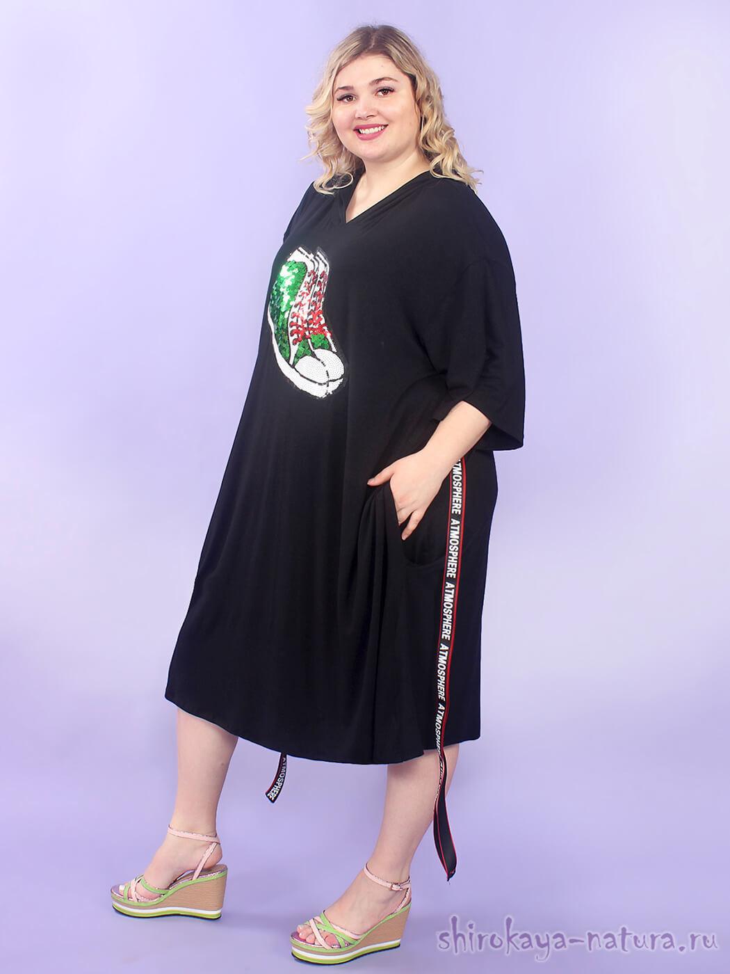 Спортивное платье Модные кроссовки