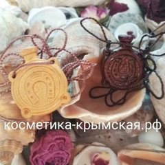 Аромакулон ручной работы «Кувшин-Подкова»