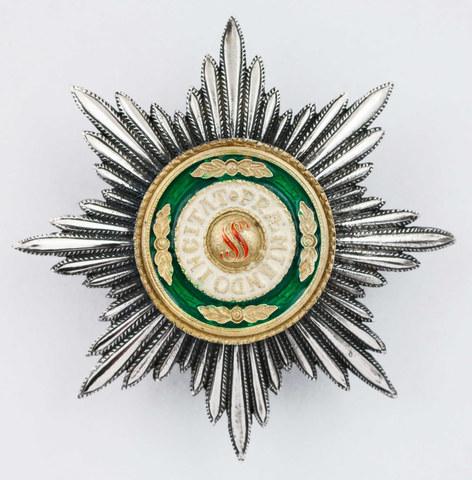 Звезда ордена Станислава (копия)