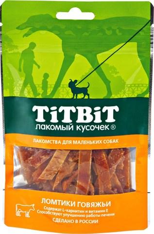 Titbit Лакомство для собак мелких пород ломтики говяжьи