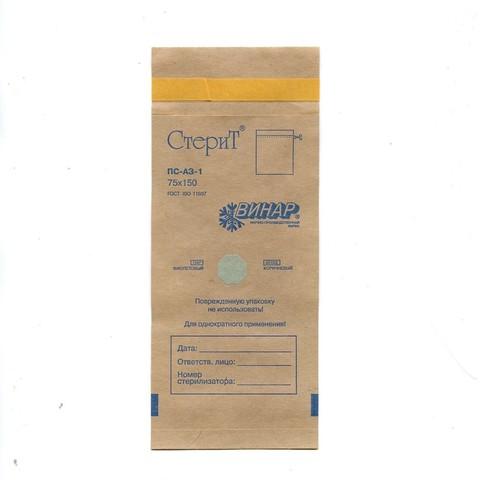 Пакеты из крафт-бумаги самоклеящиеся с индикатором 75*150 мм