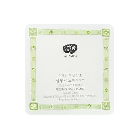 Спонжи для пилинга для жирной кожи 7 г | Whamisa