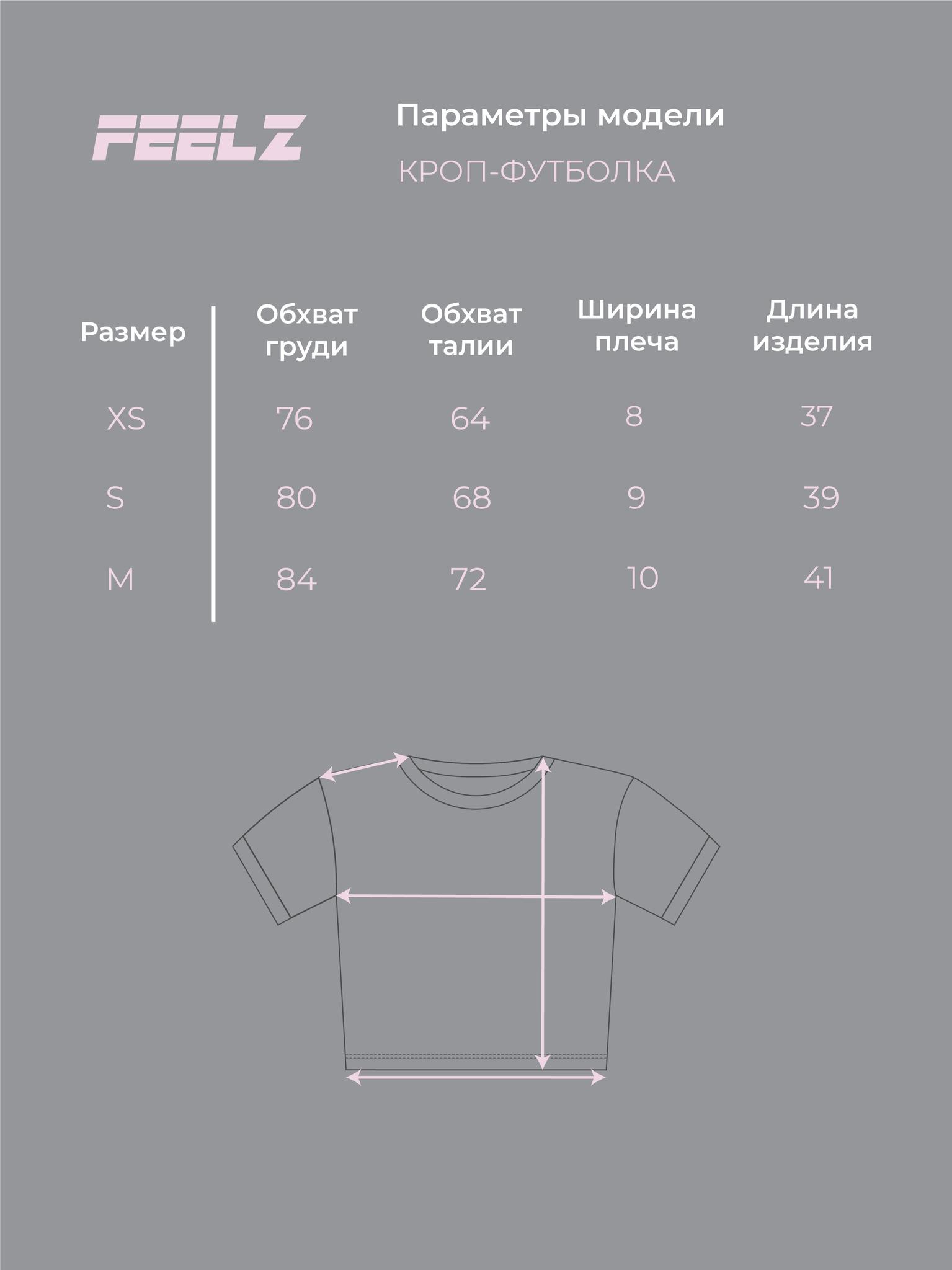 Кроп-футболка BlankMSC, Пепельно-серый