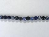 Бусина из содалита, фигурная, 4 мм (шар, граненая)