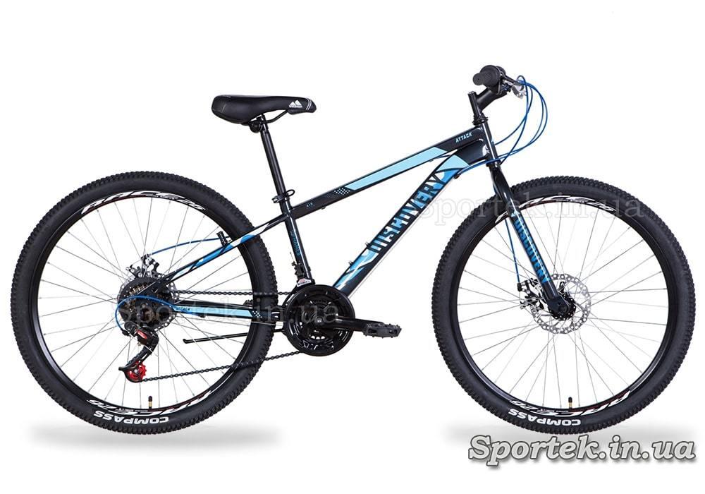Городской мужской велосипед Discovery Attack DD 26 колеса, рама 13