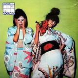 Sparks / Kimono My House (LP)