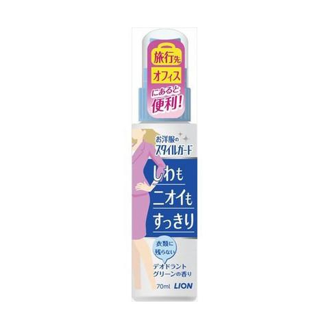 Спрей для удаления запаха и разглаживания 70мл