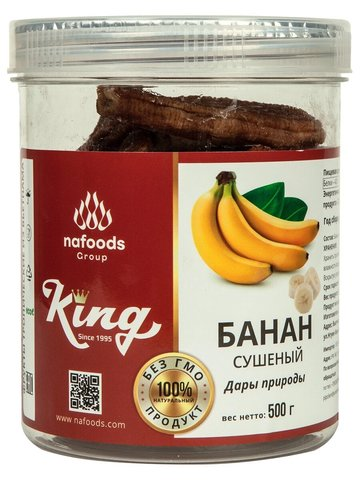 Натуральный сушеный банан King, 500г.