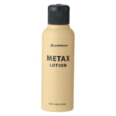Лосьон PHITEN METAX LOTION, 120мл