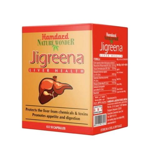 Джигрина капсулы для очищения печени, Hamdard, 60 капсул.