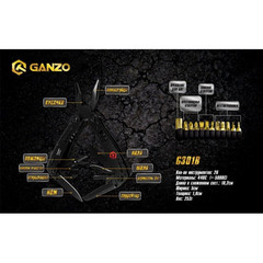 Мультитул Ganzo G301B