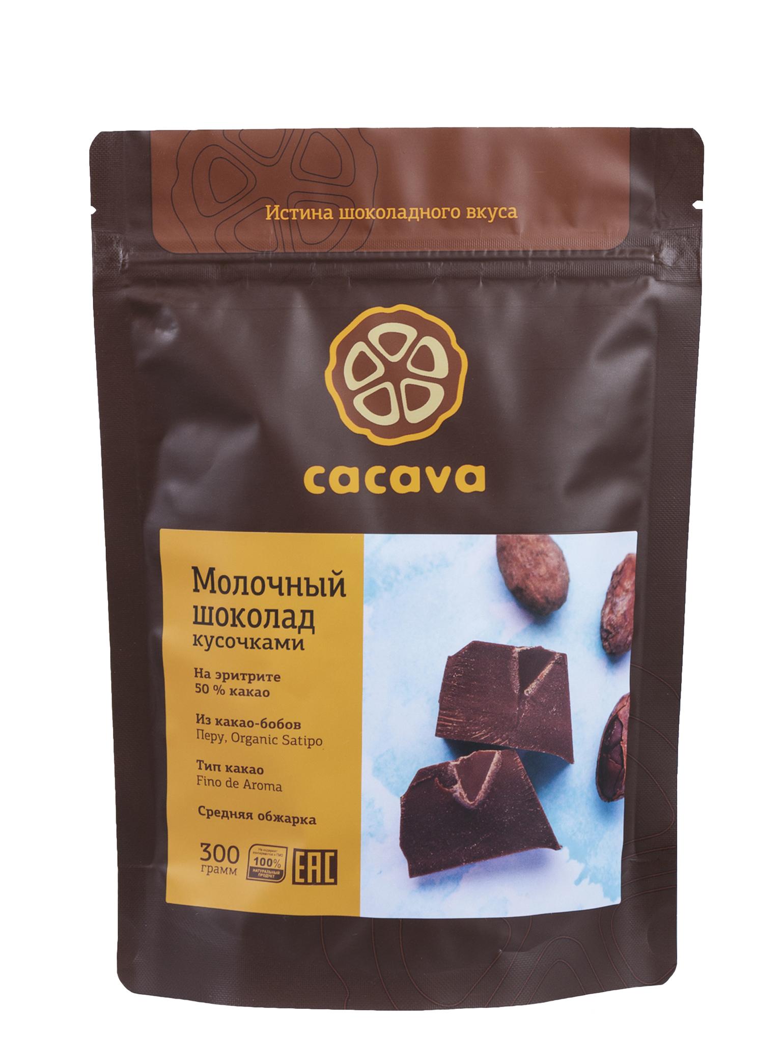 Молочный шоколад 50 % какао, на эритрите, упаковка 300 грамм