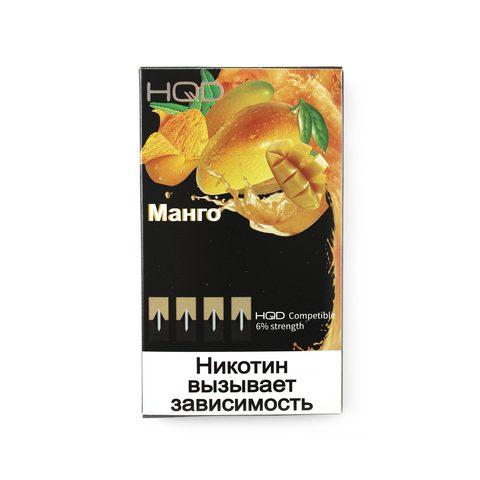 Сменный Картридж совместимый с JUUL HQD - Манго х4, 60 мг