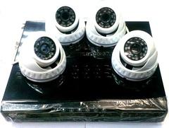 Комплект IP видеонаблюдения AXI-045NVR(BOX) на 4 камеры