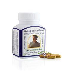 Капсулы для мужчин Бутеа Суперба/Compound Butea Superba capsule Thanyaporn Herbs