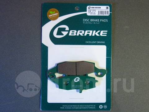 Тормозные колодки G-brake 05038 KAWASAKI VN ZR SUZUKI GSF SV