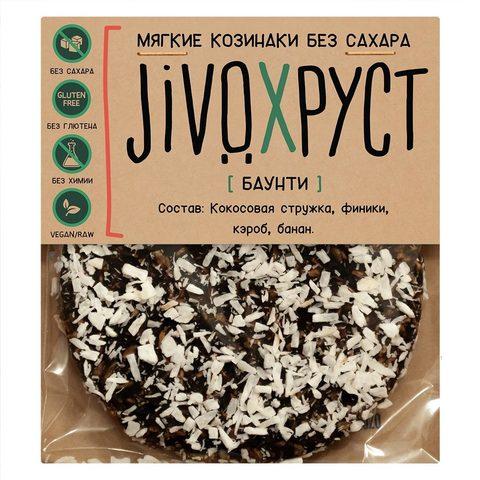 Мягкие козинаки без сахара JivoХруст