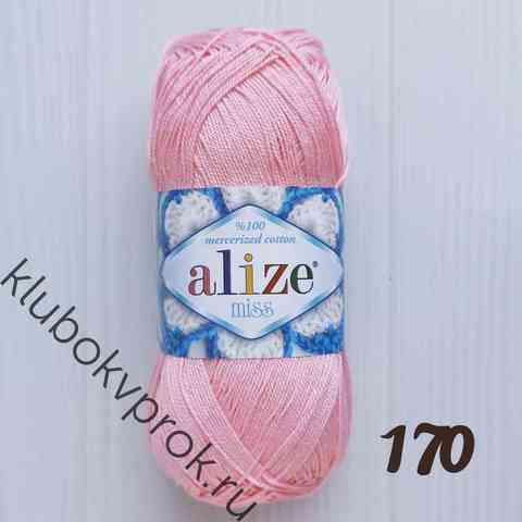 ALIZE MISS 170, Светлый розовый