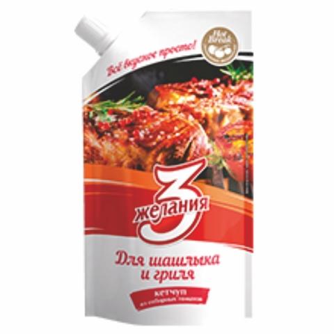 Кетчуп 3 ЖЕЛАНИЯ Д/шашлыка и гриля 250 г ДП КАЗАХСТАН