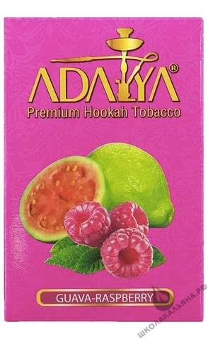 Табак Adalya Guava Raspberry (Гуава с Малиной) 50 г
