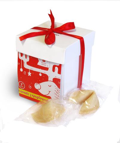 Чарівне печиво з передбаченнями (7 шт)