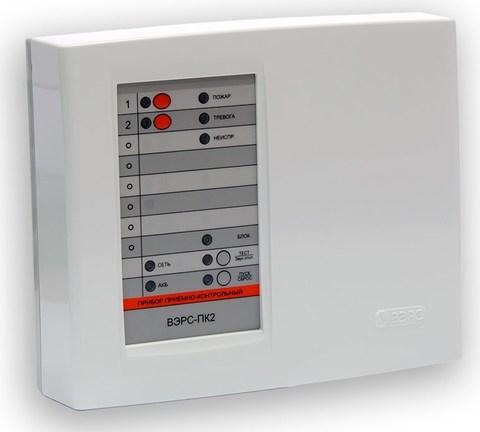 Прибор приемно-контрольный ВЭРС-ПК2ПТ