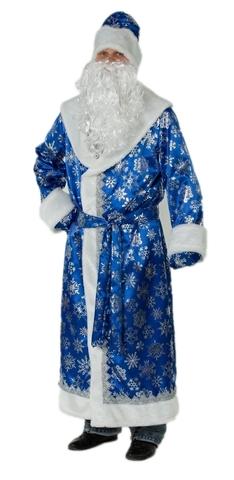 Костюм Деда Мороза синий