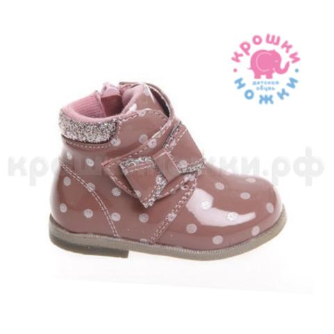 Ботинки темно-розовые ясли. Сказка (ТК Луч)