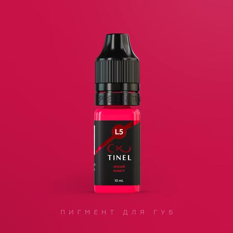 Пигмент Tinel L5