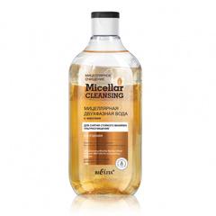 Мицеллярная двухфазная вода с маслами для снятия стойкого макияжа «Ультраочищение», 300 мл