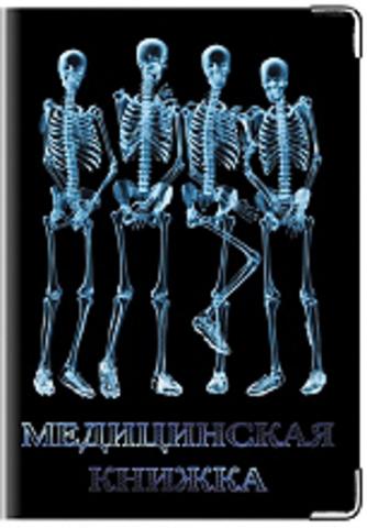 """Обложка для медицинской книжки """"Скелеты"""""""