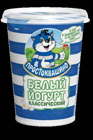 """Йогурт """"Простоквашино"""" белый классический 2.7% 480г"""