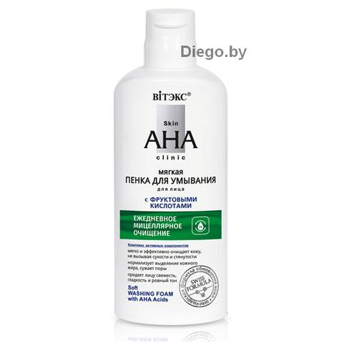Мягкая пенка для умывания для лица с фруктовыми кислотами , 150 мл ( Skin AHA Clinic )