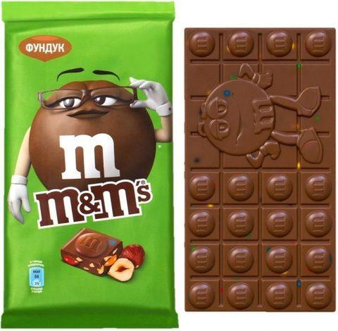 """Шоколад  """"M&M's"""" молочный с фундуком и разноцветным драже 122г срок годности до 04.03.21"""