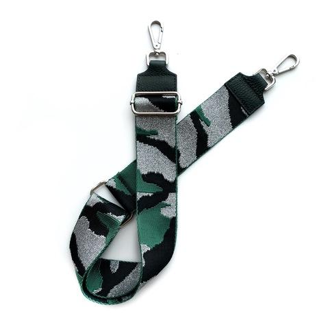 Bag Strap Textile (Ремень к сумке Текстильный)
