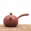 Исинский чайник Тан Юй Си Ши 180 мл #Z 12