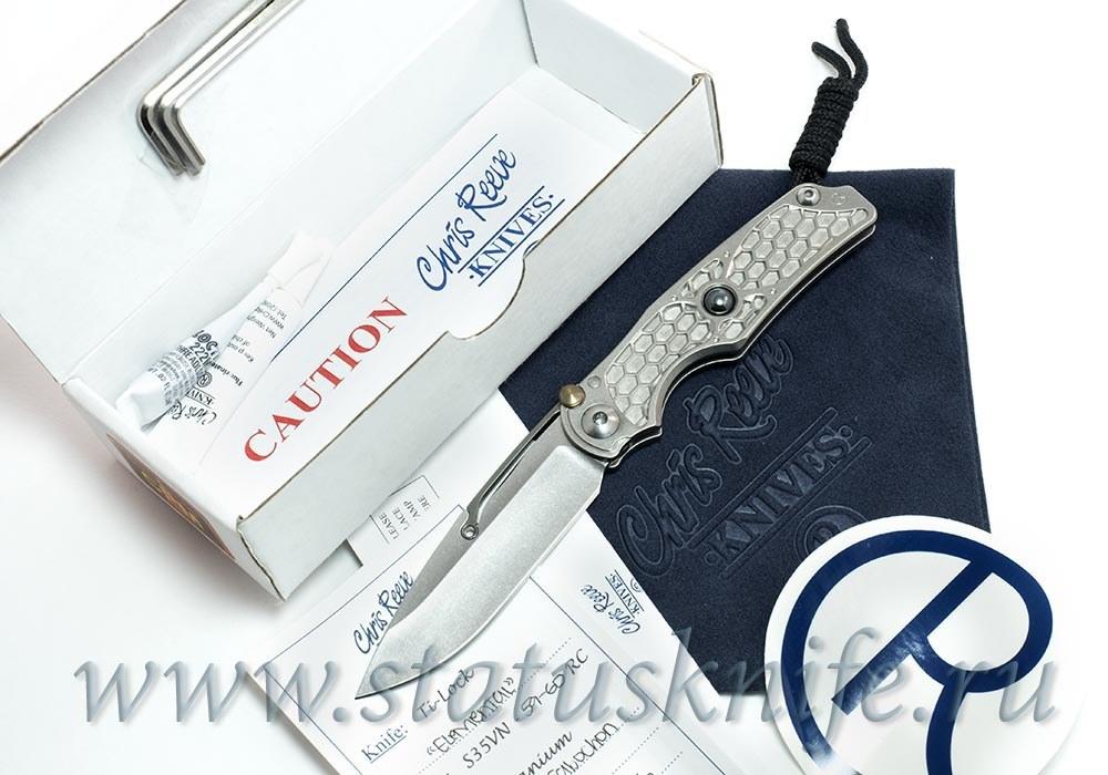 Нож Chris Reeve Ti-Lock Elemental - фотография