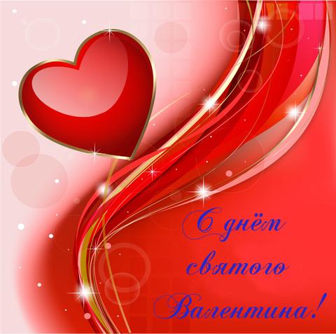 Печать на вафельной бумаге, День Влюбленных 4